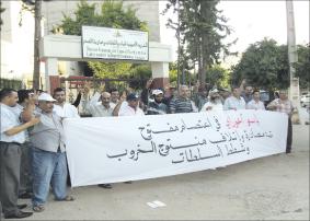 اعتصام مواطن ببني ملال منذ أربعة أشهر