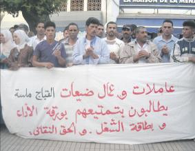 عمال ضيعة القباج يهددون بالاحتجاج أمام مقر الشركة بأكادير