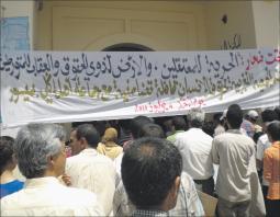 سكان أهل إكلي بميسور يواصلون احتجاجاتهم