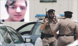 اتهام يمني بالسعودية بالتسبب في القتل