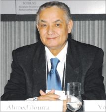 حضور مغربي في مؤتمر لطب التجميل بباريس