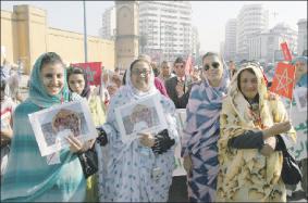 مسيرات شعبية بالعيون والبيضاء إحياء لذكرى المسيرة