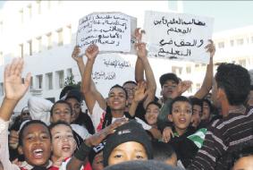 احتجاجات في البيضاء بسبب الخصاص في الأساتذة