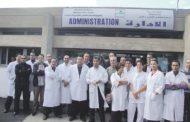 إضراب ووقفة احتجاجية للأطباء الجراحين بأكادير