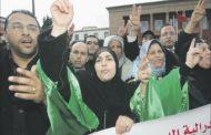 مسيرة وطنية لكتاب الضبط أمام وزارة المالية