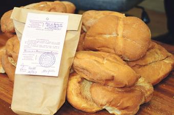 خبز فاسد بسجن عكاشة