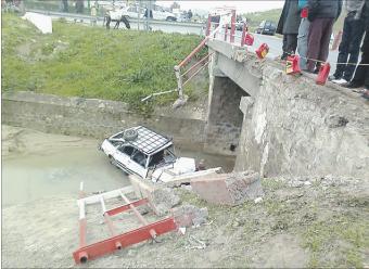 جرح 7 أشخاص في حادثة سير بتاونات