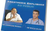 97 في المائة من المرضى يجهلون طب التبنيج