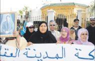 احتجاجات ضد عاملة عين الشق بالبيضاء