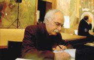 إذاعة هولندا العالمية تواكب معرض الكتاب بالبيضاء