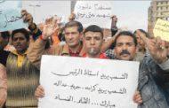 فوضى في الشوارع المصرية ومبارك يتشبث بالسلطة