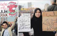 مسيرة حاشدة بالقاهرة في ثامن أيام الاحتجاج