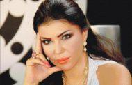 مي حريري في مسلسل تلفزيوني في رمضان