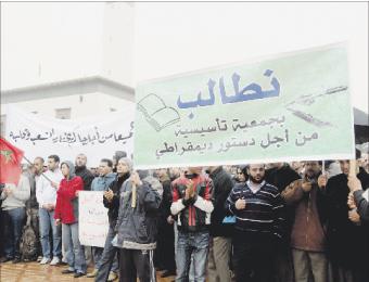 سباق بين الأحزاب حول سقف المطالب السياسية