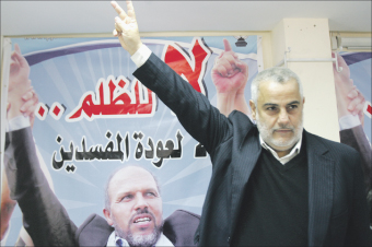 بنكيران: نحن حزب إصلاحي ولا يمكن أن نغامر بالنظام