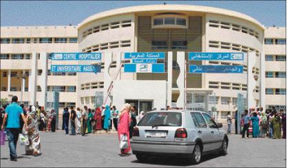 إضراب بالمراكز الاستشفائية الجامعية
