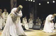 المرأة الصوفية سيدة مهرجان فاس للثقافة