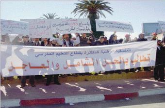 مسيرة غضب لدكاترة التعليم المدرسي نحو البرلمان
