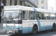 متقاعدو الوكالة المستقلة للنقل الحضري بالبيضاء  يحتجون