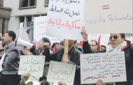 إسقاط الحكومة وحل البرلمان مطلبا حركة الاحتجاج