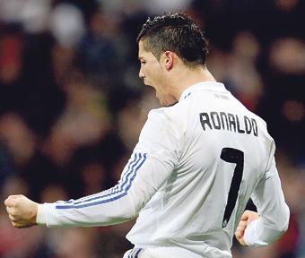 رونالدو يعود إلى التهديف بـ