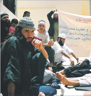 لجنة تدرس ملفات سجناء السلفية الجهادية