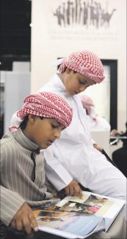 جناح للأطفال بمعرض أبو ظبي الدولي للكتاب