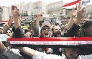 تزايد الغضب باليمن بعد مقتل 110 في انفجار مصنع ذخيرة