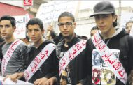 انتظارات المواطنين من الإصلاح الدستوري