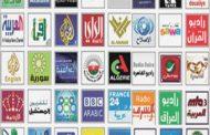 اتحاد الإذاعات العربية يشخص وضعية البث الفضائي العربي