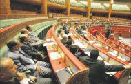 نقابات ضد مراجعة تركيبة مجلس المستشارين