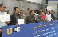 عودة الوقفات الاحتجاجية أمام مبنى الإذاعة والتلفزيون
