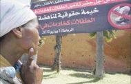 اختلالات في التدبير بوزارة التنمية الاجتماعية