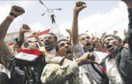 أحداث عنف بعد تهديد صالح بدخول حرب أهلية