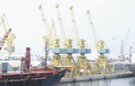 نظام معلوماتي جديد بميناء البيضاء