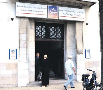 تسهيلات التحفيظ لمغاربة العالم