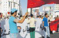 حركة باركا تصوت بنعم للدستور وتستمر في الاحتجاج