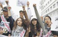 20 فبراير...الاحتجاج السلمي وخطر الاختراق