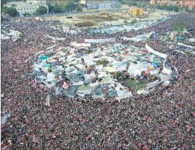بانوراما الصيف: ساحات التحرير - (الحلقة الرابعة) -