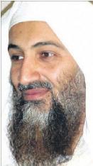بانوراما رمضان: ابن لادن ...  بعيدا عن الإرهاب 6