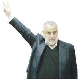 بنكيران: زعماء أحزاب يملكون 200 مليار من بيع التزكيات