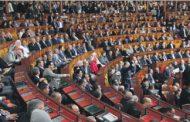 الدورة الاستثنائية للبرلمان في 15 مارس
