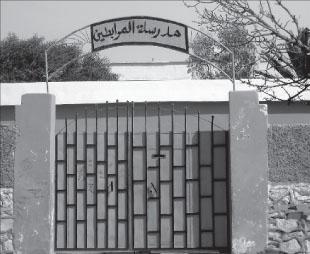 مدرستي  الحلـــــوة: عمـر بن عبـد العـزيـز ابـن