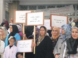 إضراب جديد في قطاع التعليم