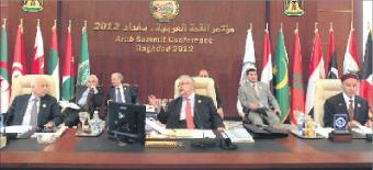 القمة العربية ببغداد على وقع الانفجارات