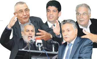 التعددية الحزبية... البلقنة السياسية