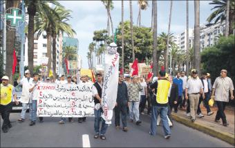 قوات الأمن تفرق مسيرة لمستخدمي