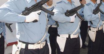 إرشاء الشرطة...