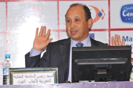 جامعة القوى تعقد جمعها في 30 يناير