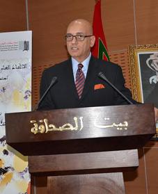 إدانة ثقافية للإرهاب من طنجة
